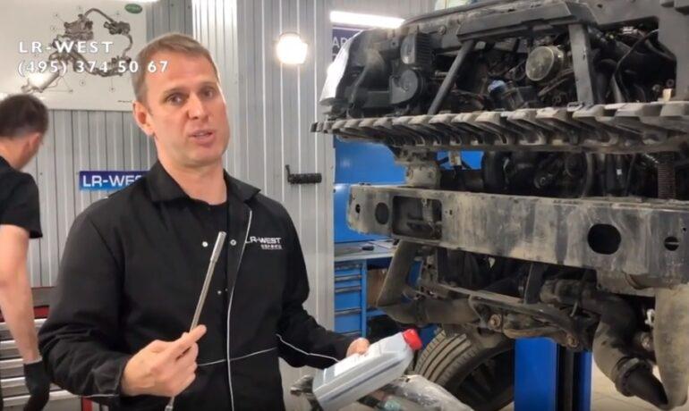 Течь трубки системы активной стабилизации Range Rover L405