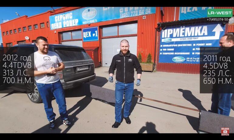 Ленд Крузер против Рендж Ровер | Перетягивание каната машинами