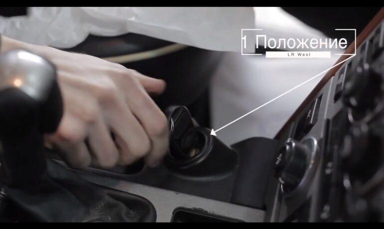 Сброс межсервисного интервала на Range Rover 2002-2005 модельных годов