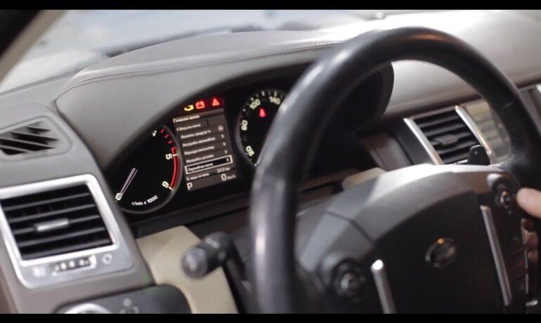 Сброс межсервисного интервала на Discovery 4 и Range Rover Sport 2010-2013 модельных годов