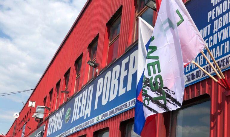 Флаги в сервисе LR-WEST