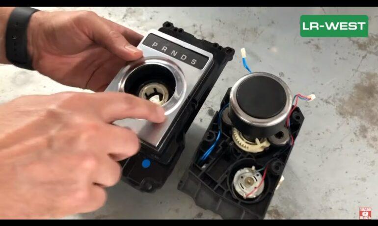 Шайба АКПП Discovery 4 | Ремонт подсветки селетора